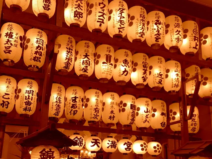 5 Dinge die wir von Japan lernen können